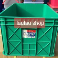 Exp 63x41x30 Box Container 68 Liter Atari Green Leaf 9919 P Bak Kolam