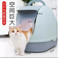 toilet kucing besar jumbo bak pasir kucing box pasir kucing cat litter