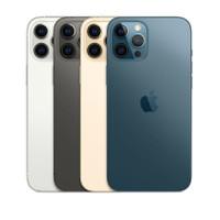 Apple iPhone 12 Pro Max Promax 128GB 256GB 512GB 128 256 512 Tam iBox