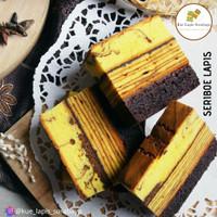 Kue Lapis Surabaya/Spikoe 3in1 (spiku-lapis legit-brownies) Resep Kuno