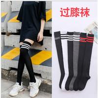 Kaos kaki Wanita panjang sepaha di atas Lutut Over Knee Socks Korea