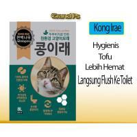 Pasir Kucing Kong Irae 8 litter pasir kucing tofu cat litter - original