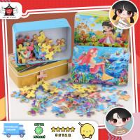 Puzzle kayu 60 pcs set, Puzzle anak 60 keping + kotak, Jigsaw puzzle