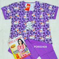 Baju Tidur Piyama HOKI & SHEILA CP Katun wanita (baby elephant)