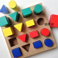 Mainan Edukatif / Edukasi Anak - Balok Kayu - Geo Bangun Bertingkat