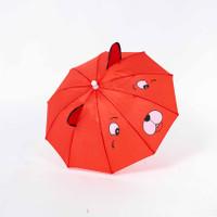 Payung lipat anak kuping