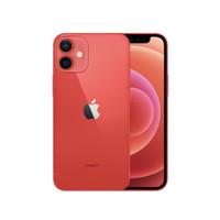 Apple iPhone 12 mini iBox