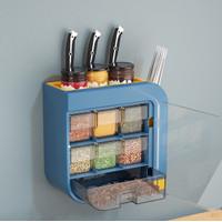 MK18 Multifunctional kitchen shelf Rak bumbu dapur serbaguna dgn 7laci