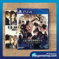 PS4 13 Sentinels Aegis Rim R3/English)