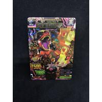 Kartu Strong Animal Kaiser Maximum M3 Ultra Rare Gladios Secret Ori
