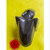 Spakbor NMAX Bahan Fiber lapis Carbon Kevlar