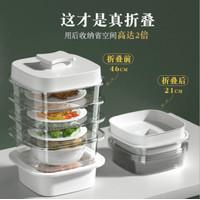 Food Storage 6 Layers Tahan Panas 1039F Penutup Makanan Tudung Saji