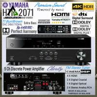 AV Receiver Yamaha HTR-2071 AV Receiver 5.1 Channel