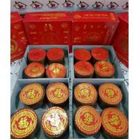 Ready Stok Kue Keranjang /Dodol Cina 4 Biji – HALAL(Bangka Belitung)