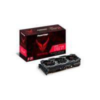 PowerColor Radeon RX 5700 XT Red Devil 8GB DDR6