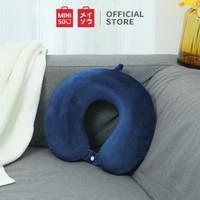 MINISO Bantal Leher Busa Memori U-Shaped Memory Foam Pillow Diupgrade