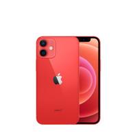 iPhone 12 Mini 64gb 128gb 256gb Resmi Indonesia iBox - Merah, 64 gb
