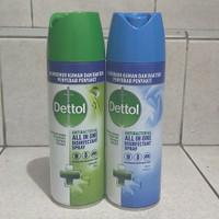 Dettol Disinfectant Spray 450 ml / Dettol Disinfektan 450ml