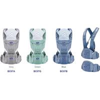 Baby Safe Hip Seat Criss Criss Backstrap BC007 Gendongan Bayi