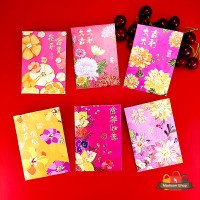Z006 Angpao Imlek Pendek Netral Bunga Pink Ampao Premium Ampau Sincia