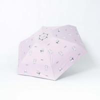 Payung lipat 5 kecil mini dompet / motif kucing / antiUV / GRC - 363