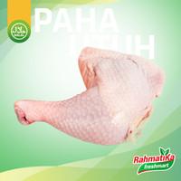 Paha Ayam Utuh Fresh / Paha Ayam Fresh 1 Kg (Ayam Segar)