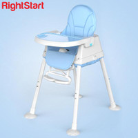 High Chair Baby Right Start hc 2375 flexi 4 in 1 New