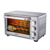 Mito Oven Electric Hit MO777