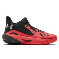 PO - Under Armour UA HOVR Havoc 3 sepatu basket beta black original