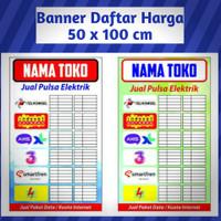 Banner Daftar Harga Konter Pulsa Dan Kuota