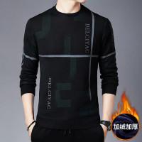 Baju Pria Lengan Panjang Delciyac Kualitas Terbaik