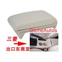 Console Box Xpander / Armrest Xpander / Arm Rest Xpander Beige
