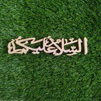 assalamualaikum kayu kaligrafi hiasan mahar dinding pintu kamar