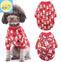 baju imlek anjing kucing cheongsam anjing kucing baju anjing CNY006