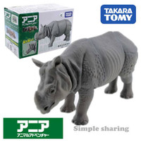 Miniatur Hewan Badak Takara Tomy Tomica Ania AS-17 Rhinoceros Animal