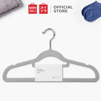 MINISO Gantungan Baju Plastik Anti Slip Hanger Clothes Celana 3 pcs - Abu-abu