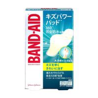JAPAN BAND-AID KIZU POWER PAD LARGE SIZE 6 PCS, WATERPROOF