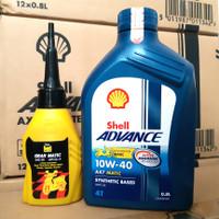 Paket Oli Shell Advance AX7 0.8L Matic 10w40+ Oli Gardan/Gear ENI