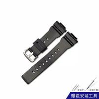 Tali jam strap G-Shock BABY G BA 110 111 112 120 100 free pen pengait