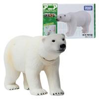 Miniatur Hewan Beruang Kutub Takara Tomy Tomica Ania AS-10 Bear Animal