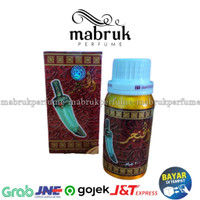 BO Banafa Juzur Toyib Judzur Thoyib Jadur Thayib Oud Bibit Parfum 100g