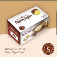 bakpia kukus tugu jogja mini pack oleh-oleh khas yogyakarta