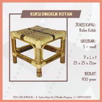Kursi Bangku Jongkok / Dingklik Rotan Kotak Ukuran Small