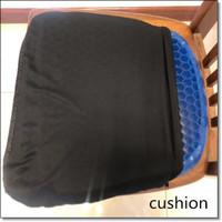 Bantal Duduk Ice Pad Gel Cushion Non Slip Massage Office Chair
