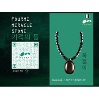 Fourmi Necklace Miracle Stone
