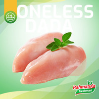 Boneless Dada Ayam Segar / Fillet Dada Ayam Fresh 1 kg (Ayam Segar)