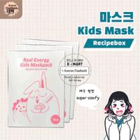 RECIPE BOX KIDS MASK PACK (MASKER WAJAH KOREA)