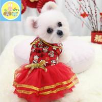 baju anjing kucing dress imlek untuk anjing kucing dress hewan CNY007