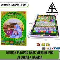 Mainan Anak Muslim iPad Al Quran 4 Bahasa PlayPad 4 in 1 JJ-16
