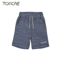 Torio Basic Grey short pant - Celana Anak Laki-laki - Celana Pendek